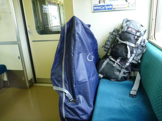 230211ooshima 002.jpg