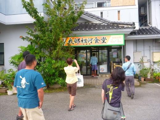220916okinawa 045.jpg