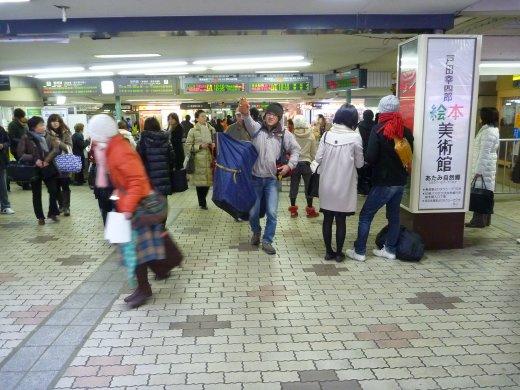 230211ooshima 005.jpg